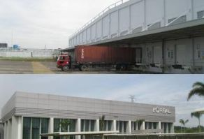 Loreal Production Facility